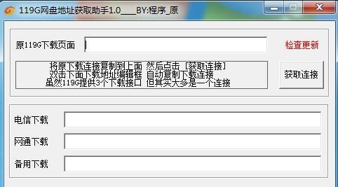 119g网盘的解压密码