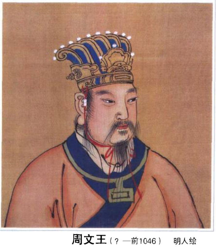 周文王简介-谁知道周文王叫啥?_感人网