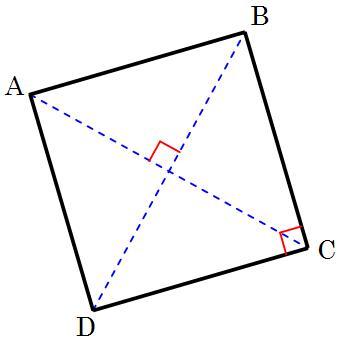 正方形的对角线_正方形的对角线公式图片