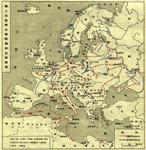 二战前苏联地图