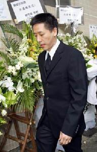 葬礼英文_唐鹤德 - 搜狗百科