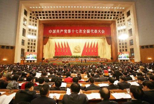 马克思主义中国化相关书籍