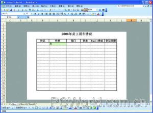 《excel表格设计全能手册(珍藏版)》采用了自由的单双混合排版方式图片