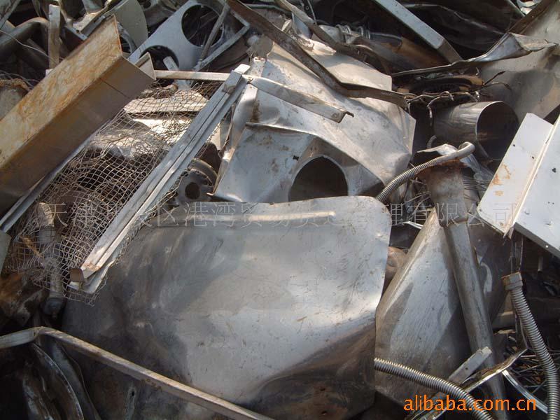 皇瑟录像观看金瓶栴_杂金属物资回收; 清远废铁回收; 废铁|边角料|废钢