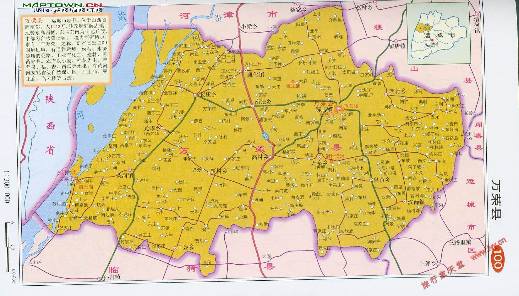 地图 1652_944
