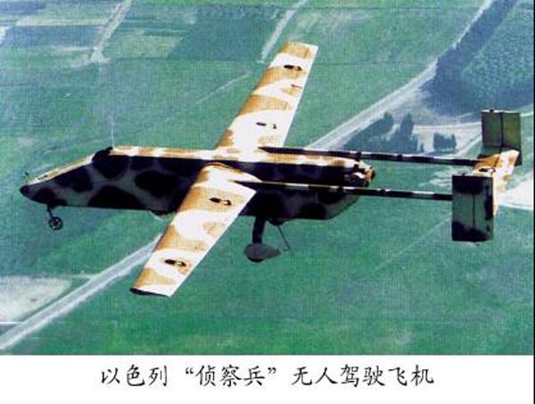 通常是用轻型飞机,直升机或小型无驾驶飞机加装观察仪器,航空照相机和
