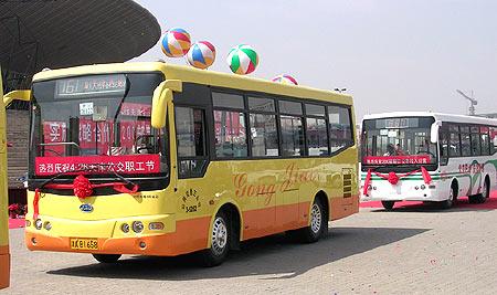 天津市663路公交车_天津机场公交车