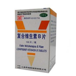 维生素e乲!�X���s�R�_ws1-73(b)-89     本品含维生素b1(c12h17cln4os·hcl),维生素b2(c17