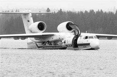 肖特桑德兰水上飞机