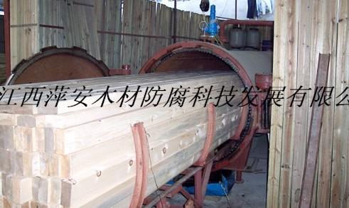 木材防腐 - 搜狗百科