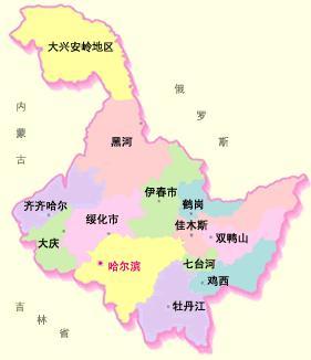 东北三省+-+搜搜百科