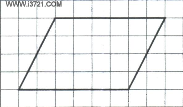 不规则四边形的平行四边形化