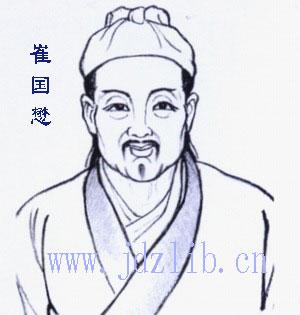q版吴亦凡简笔画/[30p]q版吴亦凡简笔画/手绘q版人物