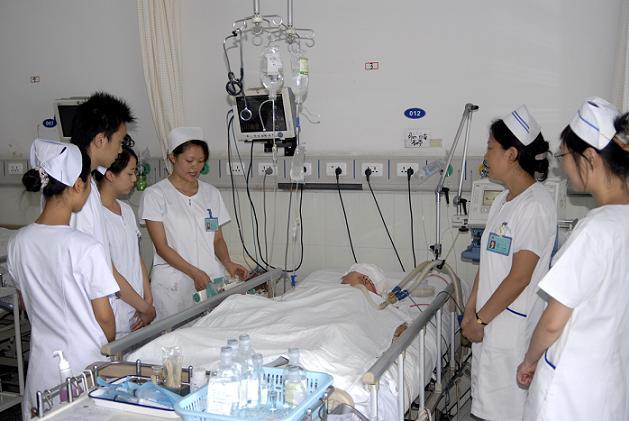 ICU Intensive Care Unit