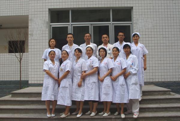 广东省人民医院感染科