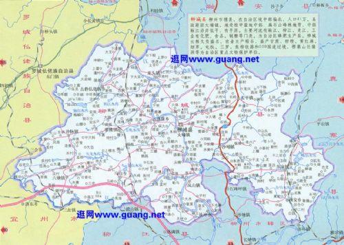 临沧云县三江半岛地图