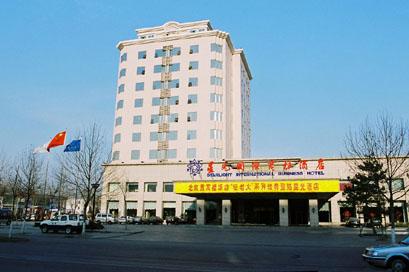江阴星光国际影�_保定星光国际商务酒店