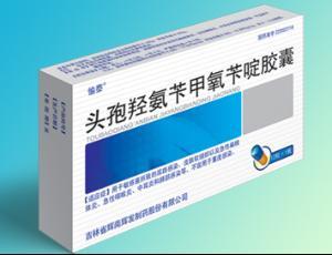 头孢羟氨苄甲氧苄啶胶囊