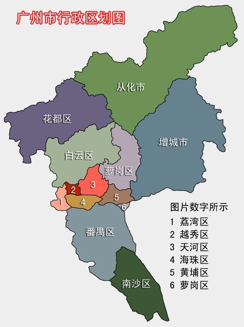 广州市图片