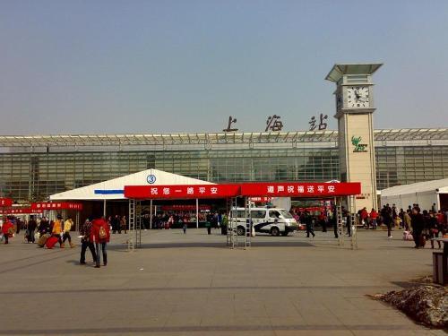 上海市闸北区秣陵路_上海火车站 - 搜狗百科