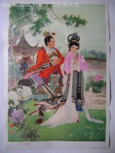 中国四大美女 搜搜百科