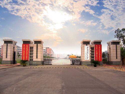 华南理工大学广州汽车学院图片