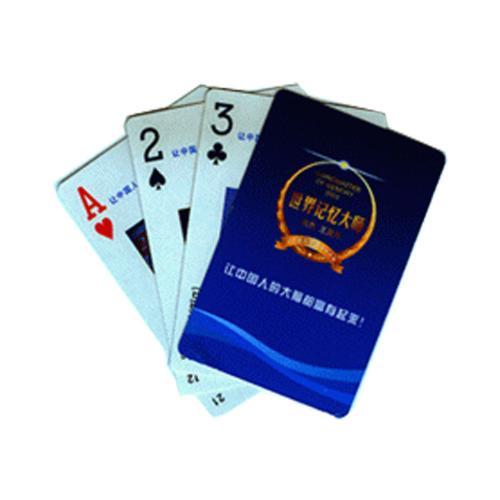 扑克牌大王小王代表_扑克(休闲) - 搜狗百科