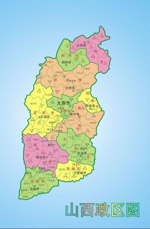 全部版本 历史版本    截止2008年底,山西省内辖11个地级市,119个县图片