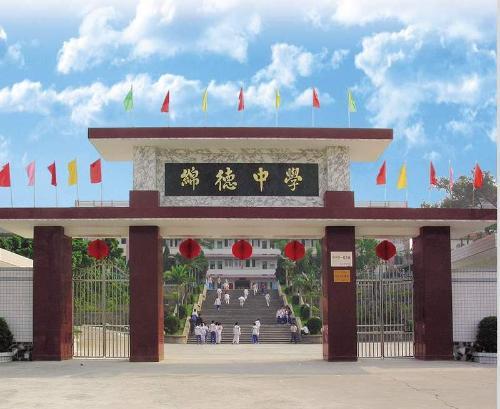 我是广东省潮州市的高二学生,文化课400分左右
