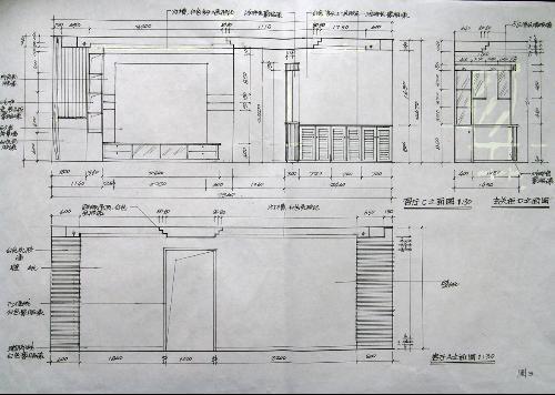 auto+cad+命令大全CAD第珠宝设计光盘版2图片