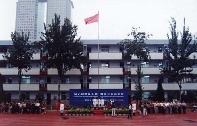 郑州兴华中学和郑州一中国际航空港实验学校哪