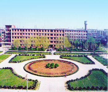 河北科技师范大学