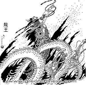"""""""摩呼罗迦""""是大蟒神,人身而蛇头  参考资料: 1."""