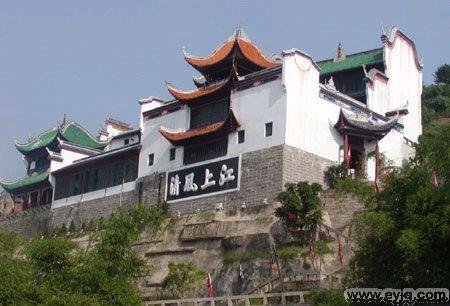 张飞庙又名张桓侯庙,位于与重庆市云阳县城隔江