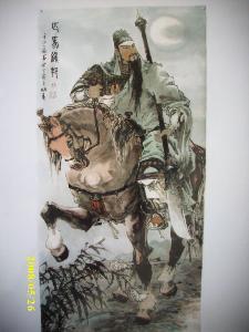 虎落平阳被犬欺全文_龙游浅水遭虾戏 - 搜狗百科