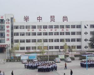 尚贤中学盘古开天地教学设计陈丽雨图片