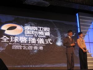 北京飞艇赛车开奖软件