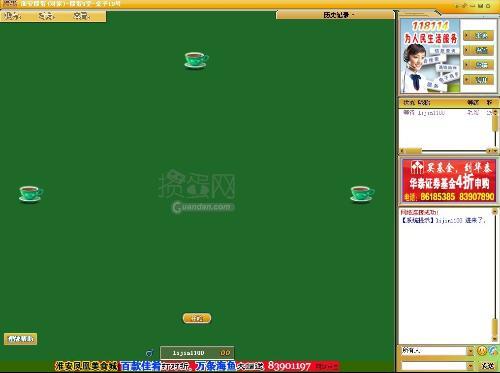 该版本已锁定 摘要  掼蛋,是一种在淮安地区广为流传的扑克游戏.