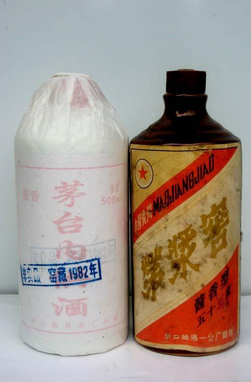 中国八大名酒_中国八大名酒