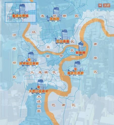 重庆大学城 - 搜搜百科