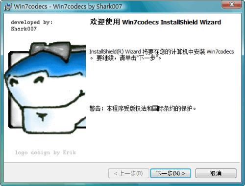 win7codecs_win7codecs