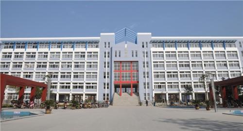 安徽省界首市第一中学