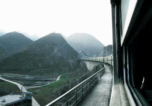 贵州六盘水图片