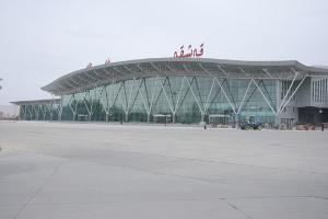 重庆机场集团有限公司对支线机场薪酬待遇规定