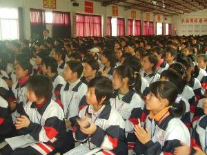 华杰双语学校