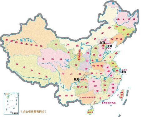 1949年10月1日,中国共产党在