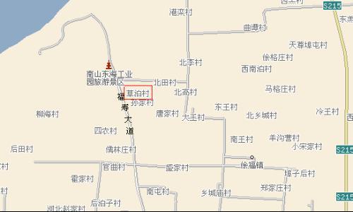草泊村(山东) - 搜狗百科