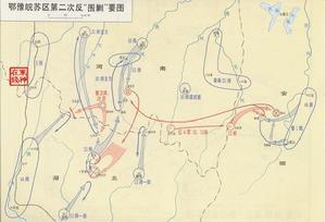 中央苏区第二次反围剿图片