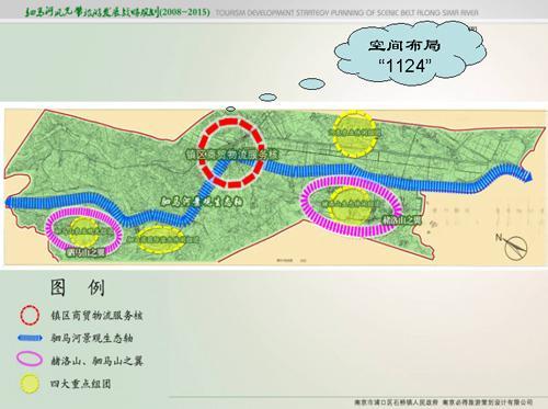 驷马到平昌的公路图片