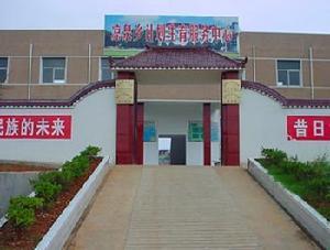 蓬安兴旺镇